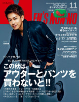 MEN'S NON-NO 2015年11月号